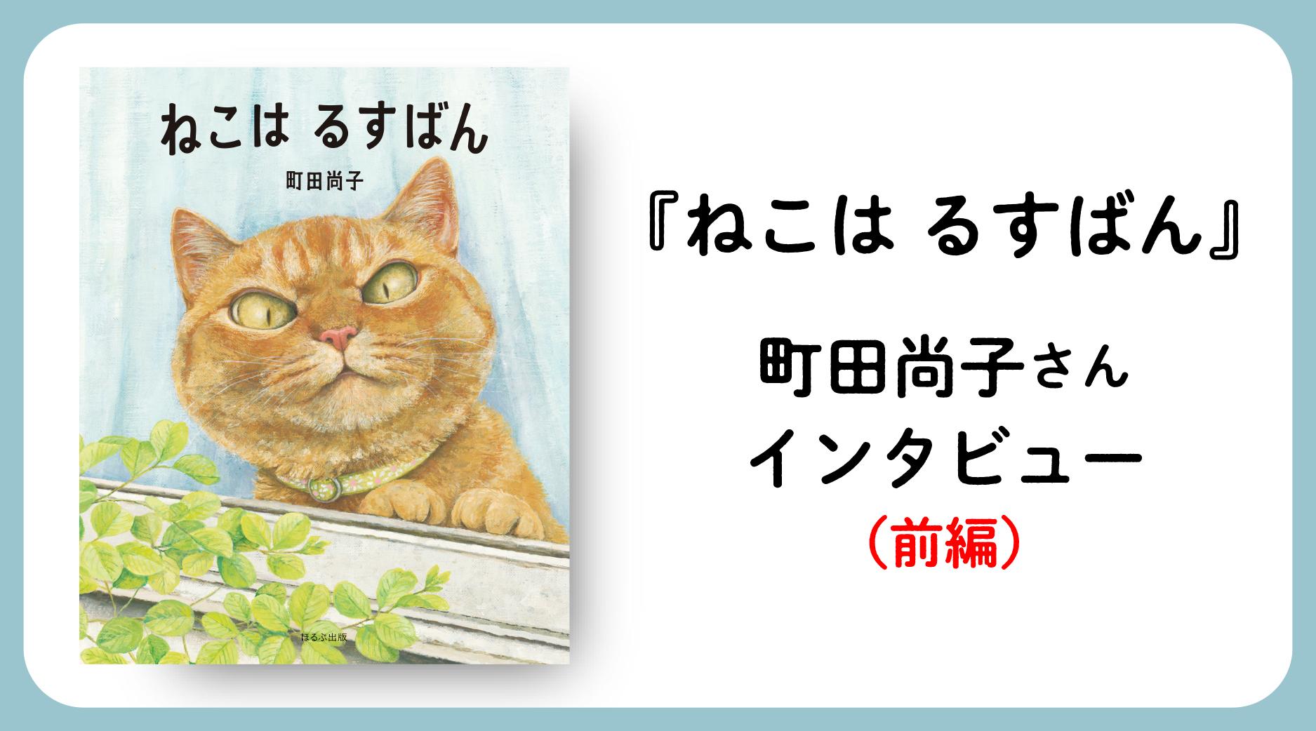 https://www.holp-pub.co.jp/news/n36825.html